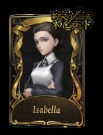 Isabella.png