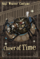 Logic Path Soul Weaver Chaser of Time.png