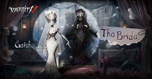 Geisha Bride gamecard.jpg