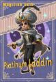 Logic Path Magician Platinum Aladdin.png