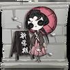 Graffiti Geisha Back to School.png