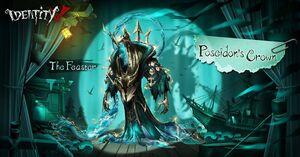 Poseidon's Crown.jpg