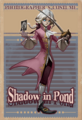 Logic Path Photographer Shadow in Pond.png