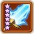 Frost Sword-icon.png