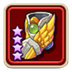 Guardian Boots-icon.png