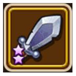 Divine Spear
