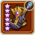 Weaver's Boots-icon.png
