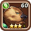 Frey-3-icon.png