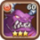 Wild Beast-3-icon.png