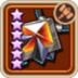 Warrior's Necklace-icon.png