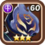 Ghost of Aspen-3-icon.png