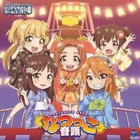 CINDERELLA GIRLS LITTLE STARS! Natsukko Ondo.jpg