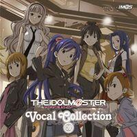 Vocalcollection02.jpg