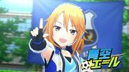 「デレステ」青空エール (Game ver