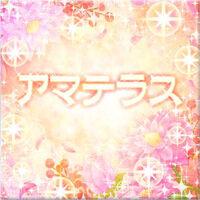 Amaterasu Logo.jpg