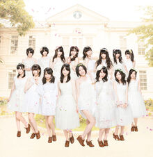 SKE48 - Kiss Datte Hidarikiki Promo.jpg