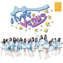 Banzai VenusT.jpg