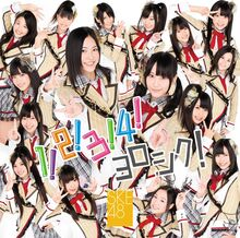 News large SKE48 gekijo JK.jpg