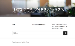 Aninana website is run using wordpress.png