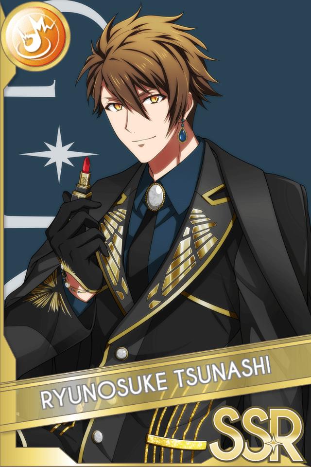 Ryunosuke Tsunashi (Holiday Collection)