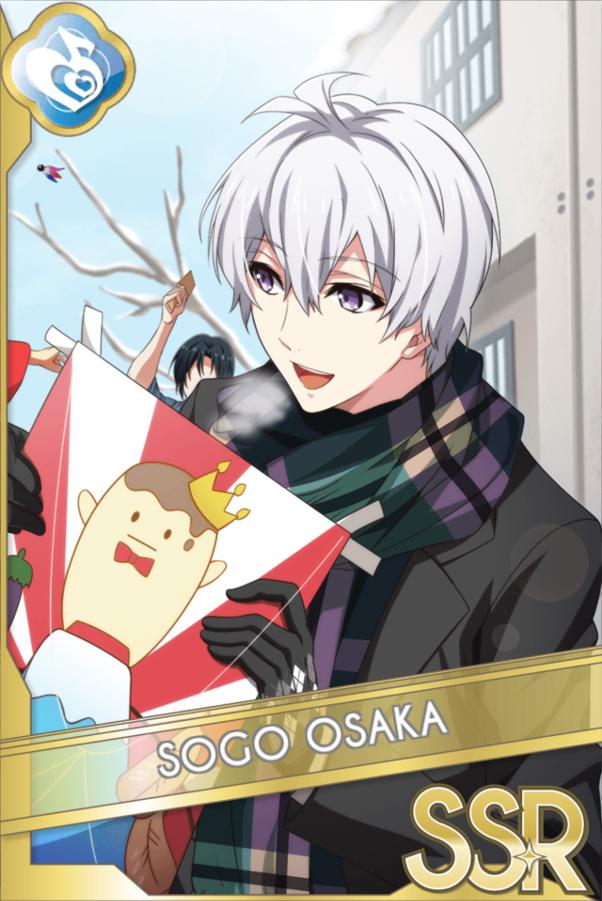 Sogo Osaka (New Year)