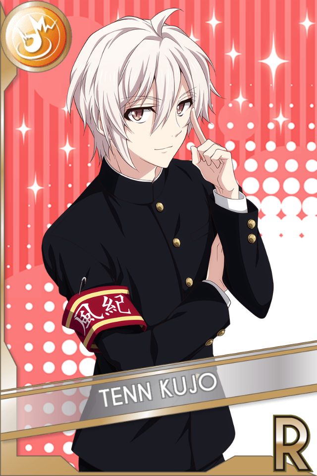 Tenn Kujo (Trigger Academy)