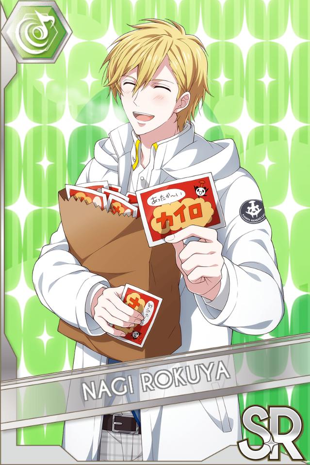 Nagi Rokuya (White Special Day!)
