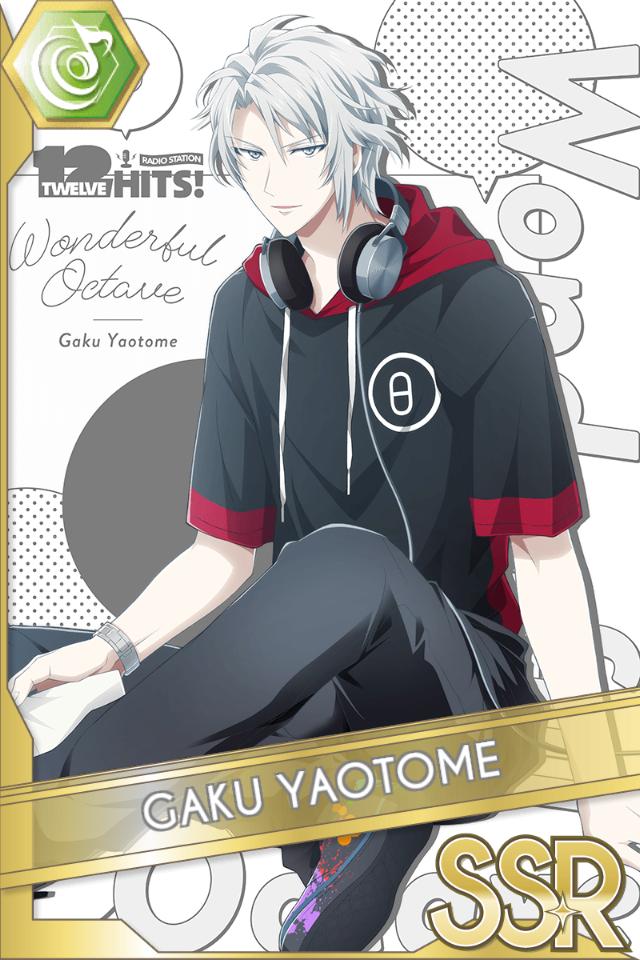 Gaku Yaotome (Twelve Hits!)