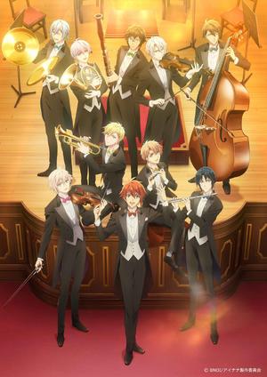 IDOLiSH7 Orchestra.png