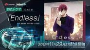 狗丸トウマ(ŹOOĻ) 『Endless』