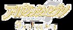 アイドリッシュセブン オーケストラ.png