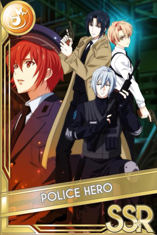 Hero Side (Ainana Police)