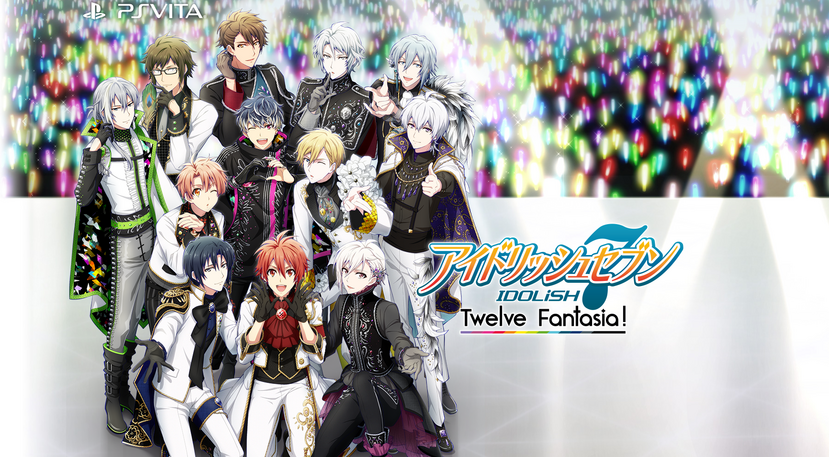 IDOLiSH7 Twelve Fantasia!.png