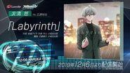 亥清悠(ŹOOĻ) 『Labyrinth』