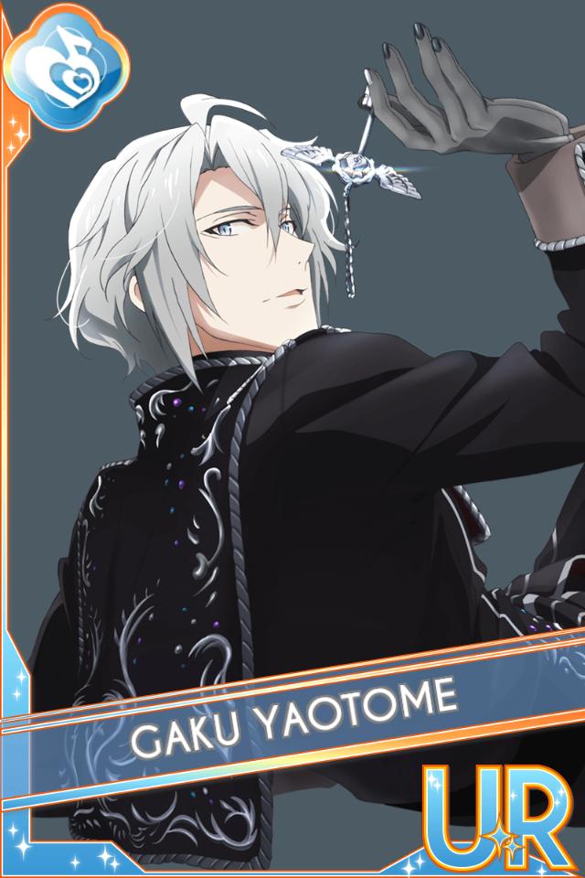 Gaku Yaotome (Heavenly Visitor)