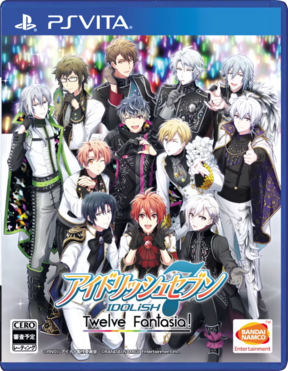 IDOLiSH7 Twelve Fantasia! (Cover).png