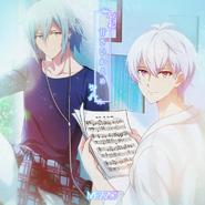 甘さひかえめ (Game Cover)