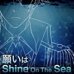 願いはShine On The Sea (Ryunosuke Tsunashi Solo Ver).png
