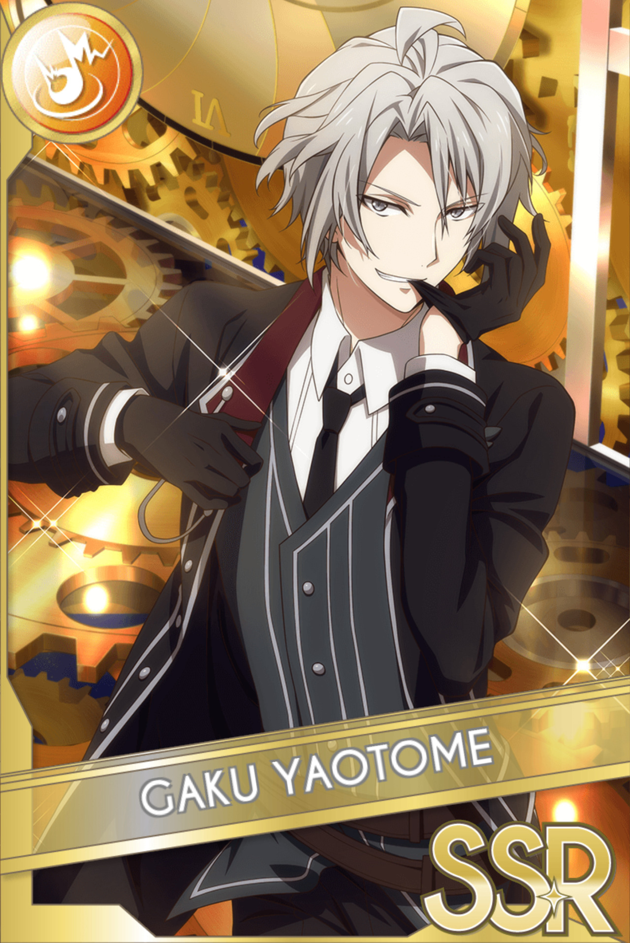 Gaku Yaotome (Last Dimension)