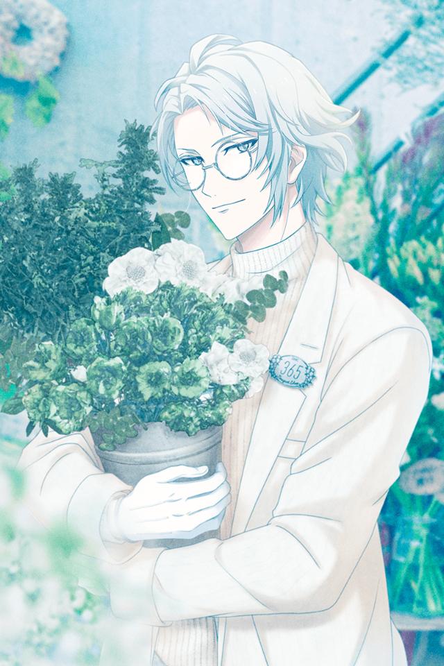 Gaku Yaotome (A Bouquet for You)