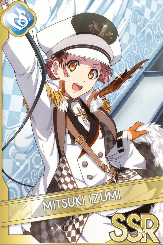 Mitsuki Izumi (white side)