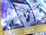 Sogo Osaka (Cyber Techno)