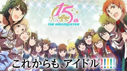 THE_IDOLM@STER_15th_Aniversary_2nd_PV