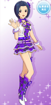 Azusa ofa stage.png
