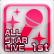 Troph allstar1
