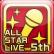Troph allstar5