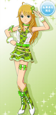 Miki ofa stage.png