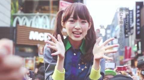 CHANGE the WORLD BiS-新生アイドル研究会- OFFiCiAL ViDEO