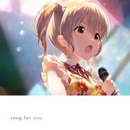 Song for you Sunny-P
