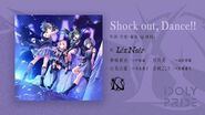 LizNoir 作詞・作曲・編曲:Q-MHz